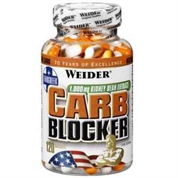 Weider - Carb Blocker (120капс) - фото 5871
