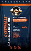 CyberMass - Gainer&Creatine (1000гр)