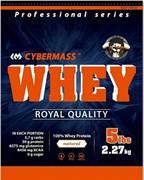 CyberMass - Whey (2270гр)