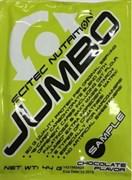 Scitec Nutrition Jumbo (1 порция) пробник