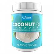 Quest Nutrition - Cocount Oil Powder (560гр)