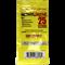 Cloma Pharma - Methyldrene original (1 порция) пробник - фото 5794