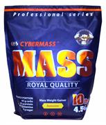 CyberMass - Gainer (4540гр)