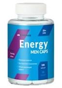 CyberMass - Energy men (100капс)